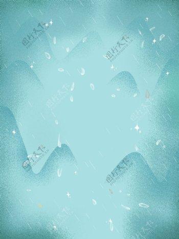 手绘山峰蓝色背景素材