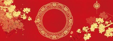 红色喜庆创意中国风背景