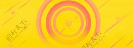 黄色渐变圆圈线放射光束banner背景图