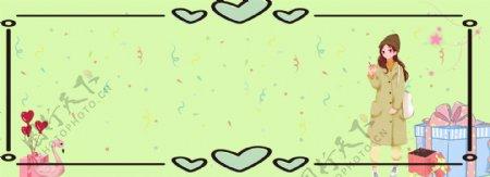 可爱少女节banner背景图片