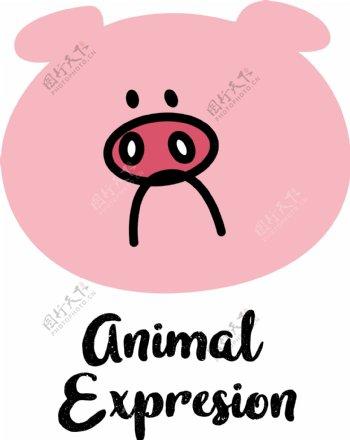 矢量小猪表情设计