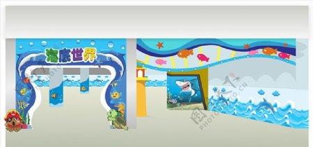 海底世界鲨鱼海洋3D设计