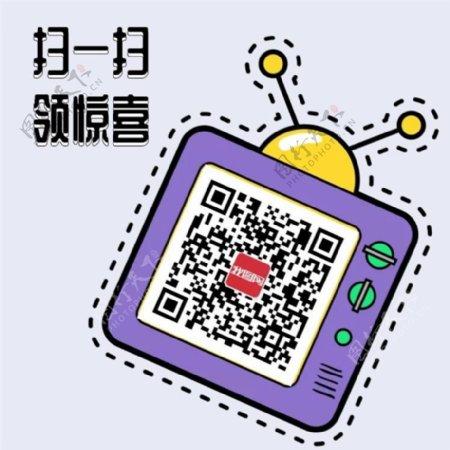 卡通开门红喜庆新年春节背景视频