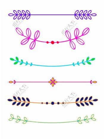 彩色纹理边框装饰条纹可商用简约