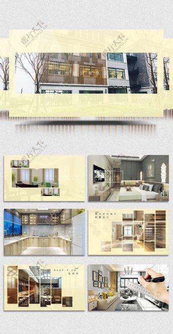 商业建筑室内设计公司AE视频模板