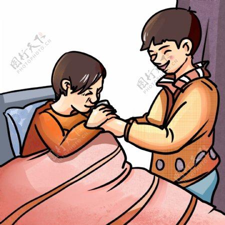 手绘卡通风格给生病的母亲递水