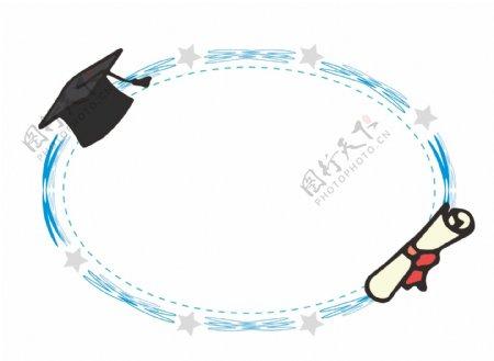 毕业季学士帽毕业书星星边框