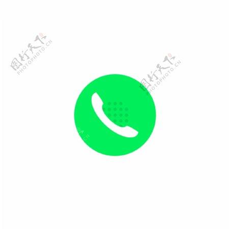 手机电话APP图标