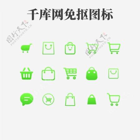 绿色手机APP图标购物车商店通用多功能图标