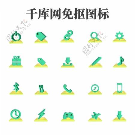 绿色创意手机app图标