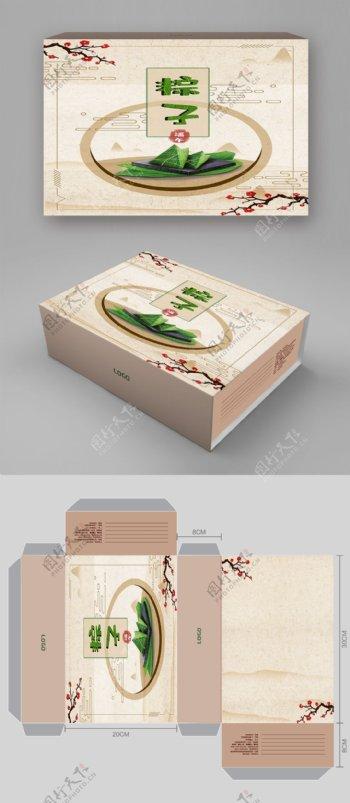 端午节粽子包装盒中国风复古包装礼品盒