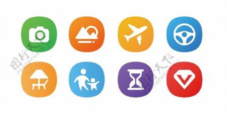 旅游APP图标设计