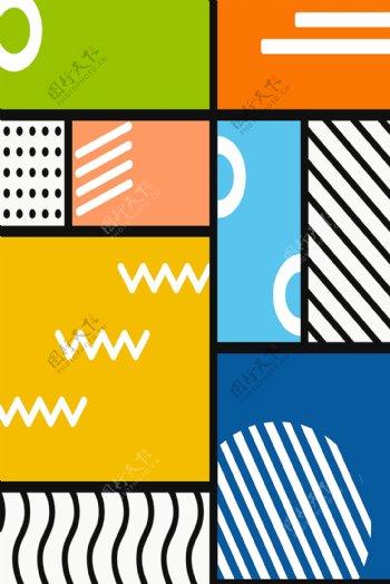 孟菲斯手绘彩色方形图案背景