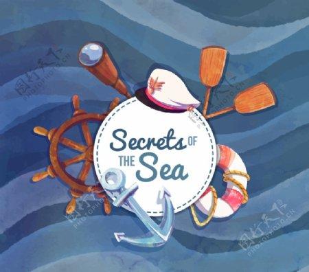 复古航海元素海底秘密海报矢量图