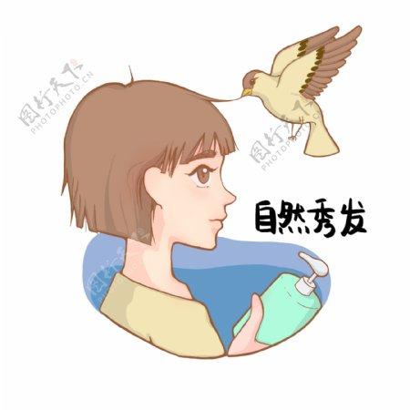 自然秀发短发少女与鸟