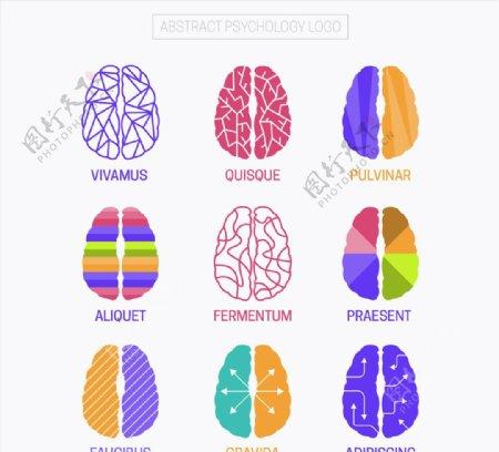 彩色大脑心理学标志
