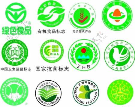 绿色有机食品环保合格认证标志