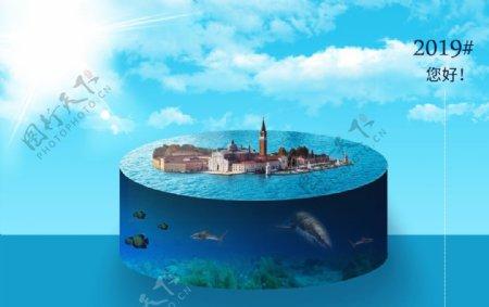 海岛海洋动物合成海报