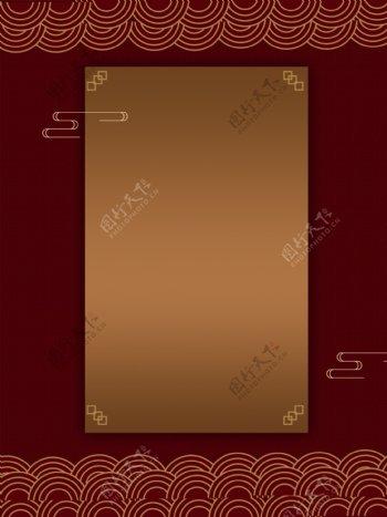 红色简约H5背景海报用图