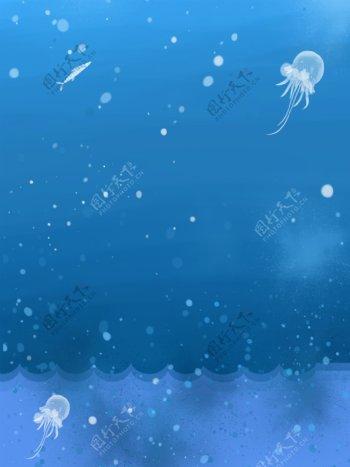 保护海洋蓝色梦幻背景素材