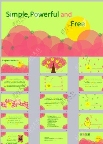 清新可爱绿色粉色PPT模板下载