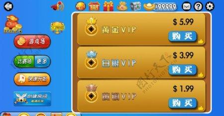 游戏UI界面设计图