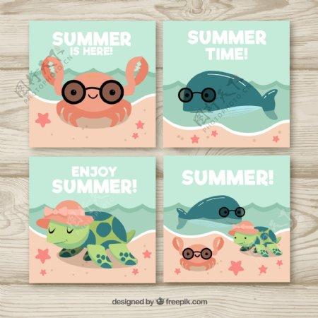 4款可爱海洋动物卡片矢量图
