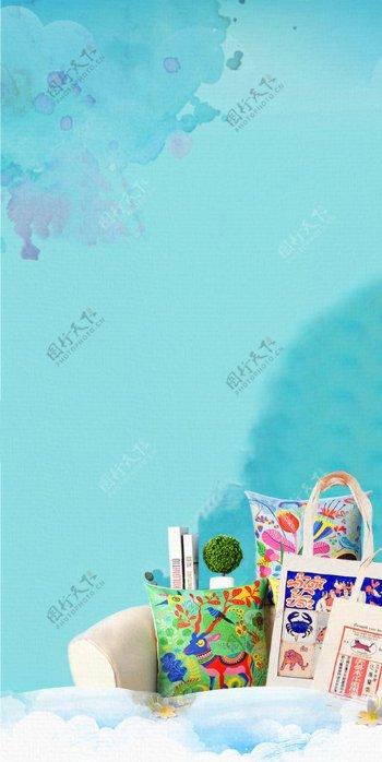 暖场活动地产活动帆布包