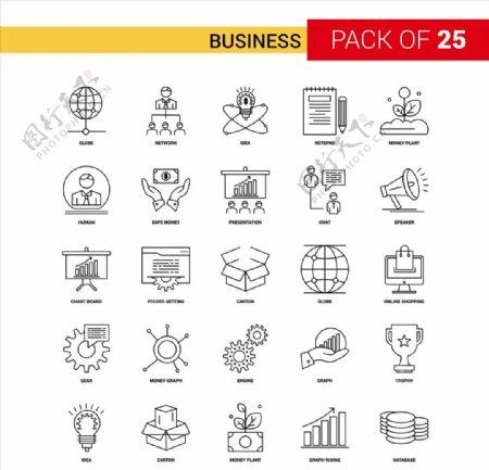 商务金融主题图标ICON设计