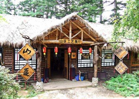 景区茅草木屋