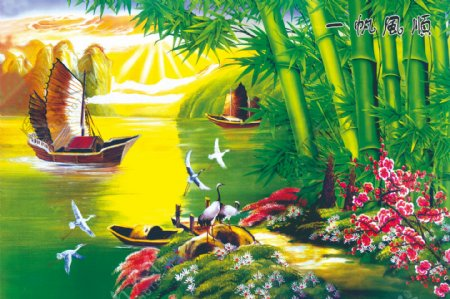 国画竹子一帆风顺背景墙