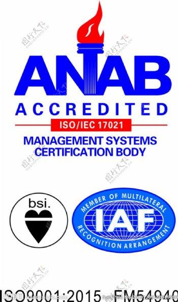 ISO标志企业标志质量认证