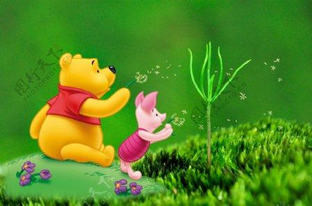 草地小熊维尼小猪