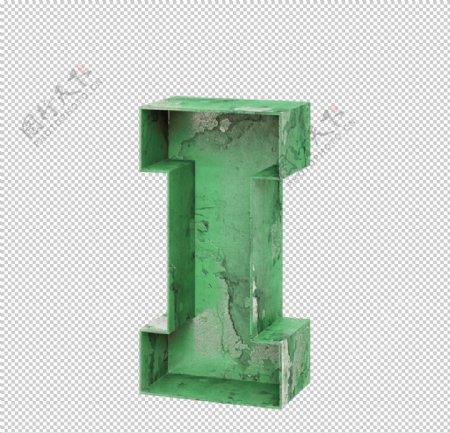 3D立体字母I