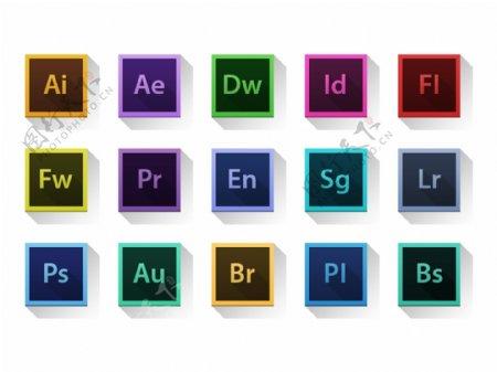 Adobe公司软件图标