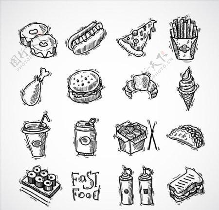 收回快餐图标ICON设计