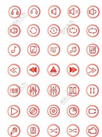 红色播放器icons