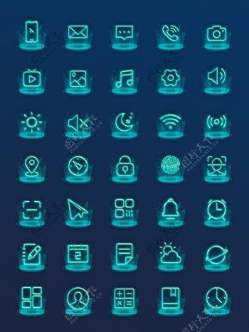 科技手机主题icons