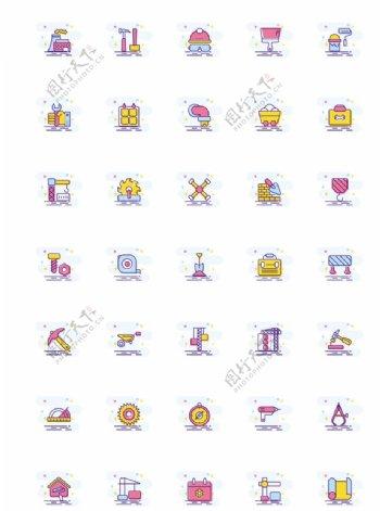 施工类icons