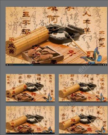 中国传统文化三字经视频素材