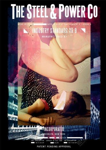 模特人物摄影潮流艺术海报