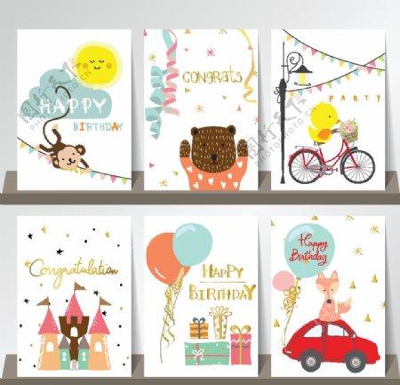 卡通儿童生日卡片
