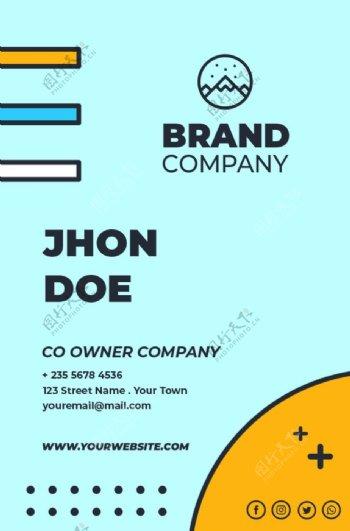 企业竖版名片