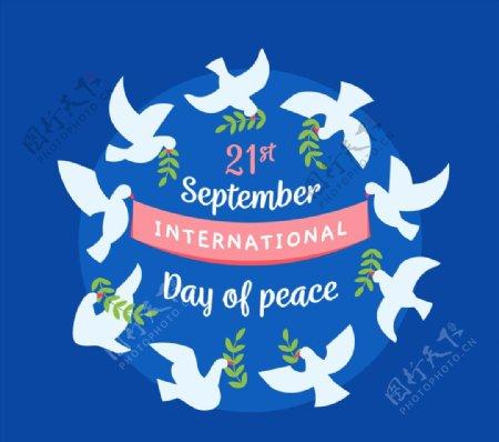 创意国际和平日白鸽圆环