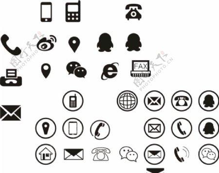 qq微信地址图标