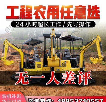 挖掘机小型挖掘机微型挖掘机