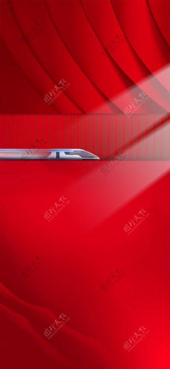 红色地产红背景炫彩质感