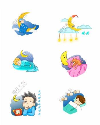 世界睡眠日卡通手绘小男孩睡觉