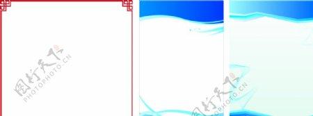 中国风边框蓝色背景素材