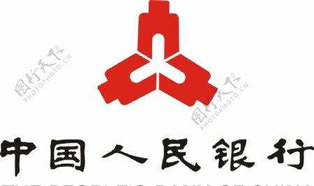 银行标志标识cdr矢量